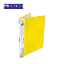 Σουπλ Metron 20 Θέσεων Α4 Fun Κίτρινο
