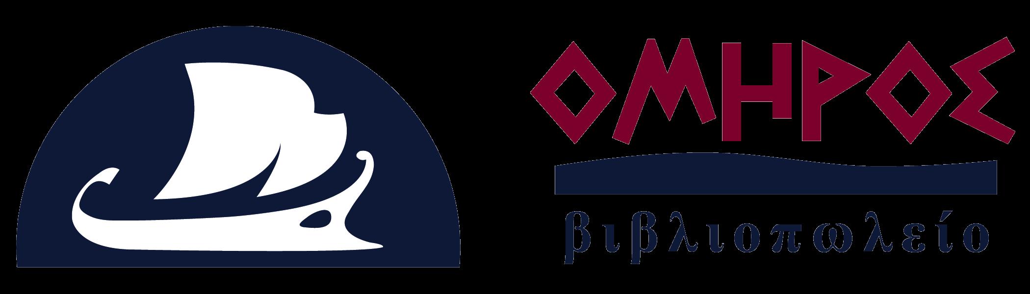 ΟΜΗΡΟΣ logo