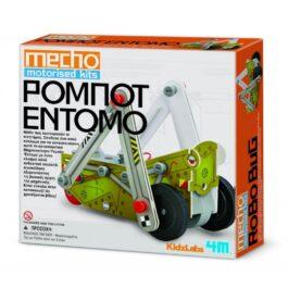 Κατασκευή Μηχανοκίνητο Ρομπότ Έντομο