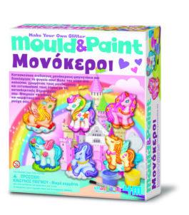 Κατασκευή Μονόκεροι Μαγνητάκια-Καρφίτσες