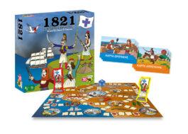 1821 Η Μεγάλη Επανάσταση