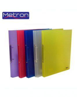 Ντοσιέ Πλαστικό Metron 2 Κρίκων Α4 Διάφανο