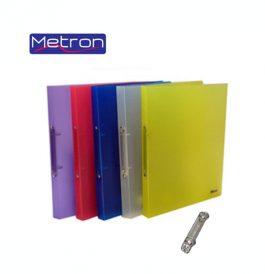 Ντοσιέ Πλαστικό Metron 2 Κρίκων Α5 Διάφανο