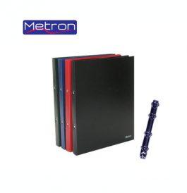 Ντοσιέ Πλαστικό Metron 4 Κρίκων Α4 Ματ 4cm