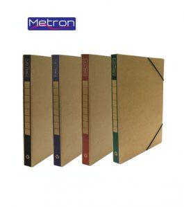 Κουτί Αρχειοθέτησης Metron Οικολογικό με Λάστιχο 25x33x3cm