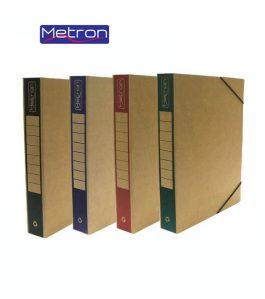 Κουτί Αρχειοθέτησης Metron Οικολογικό με Λάστιχο 25x33x5cm