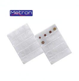 Ζελατίνη Κερμάτων Metron 20 Θέσεων 4.8×5.8cm