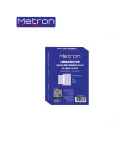 Δίφυλλα Πλαστικοποίησης Metron 65x95mm 125mic 100τεμ
