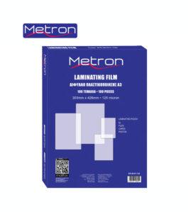 Δίφυλλα Πλαστικοποίησης Metron Α3 303x426mm 125mic 100τεμ