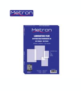 Δίφυλλα Πλαστικοποίησης Metron Α4 216x303mm 125mic 100τεμ