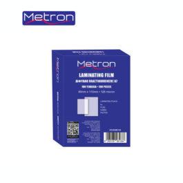 Δίφυλλα Πλαστικοποίησης Metron Α7 80x110mm 125mic 100τεμ