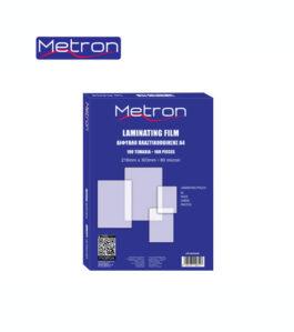Δίφυλλα Πλαστικοποίησης Metron Α4 216x303mm 80mic 100τεμ