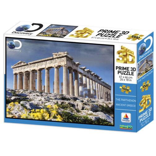 3D Puzzle Ancient Greece