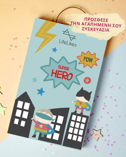 Κουτί Λαμπάδας Super hero
