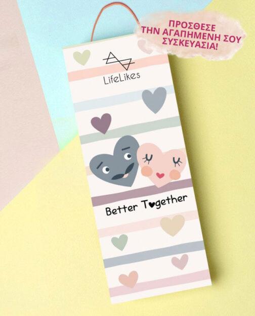 Κουτί λαμπλάδας Better Together