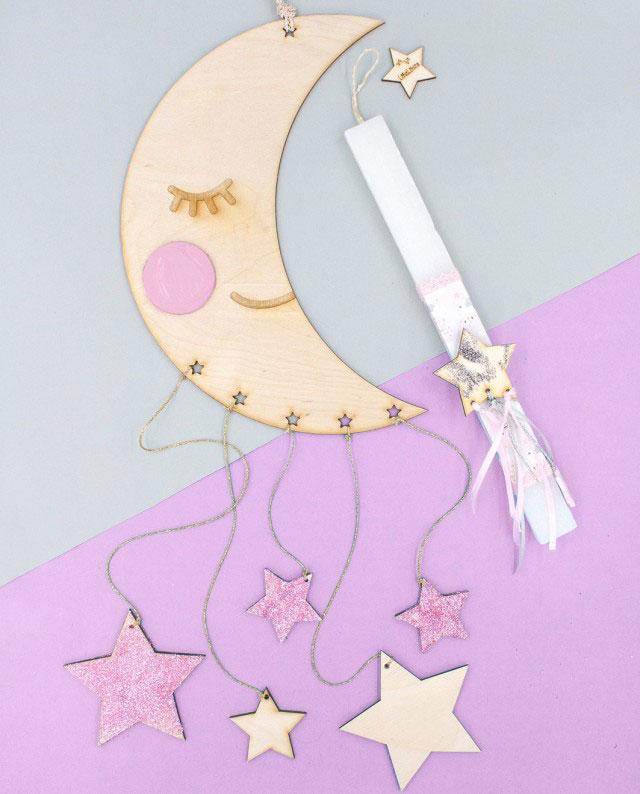 Λαμπάδα Φεγγάρι με Κρεμαστά Αστέρια Κορίτσι