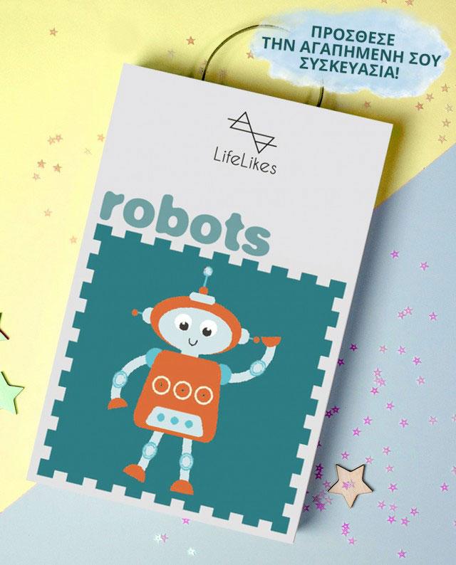 Κουτί Λαμπάδας Ρομπότ