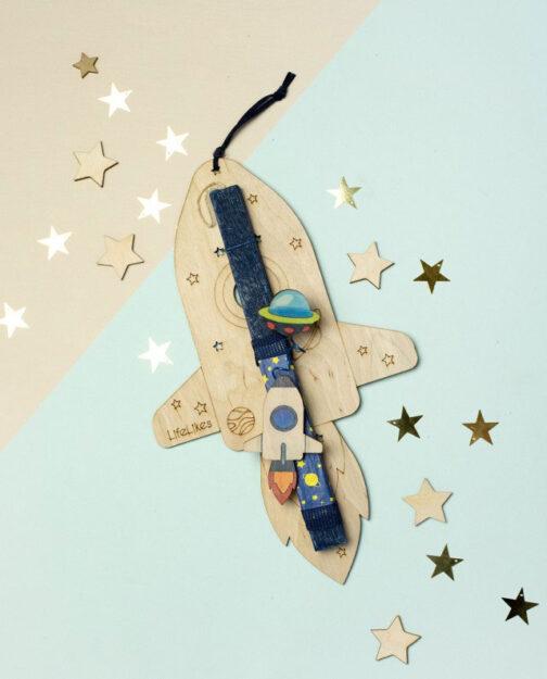 Λαμπάδα Διαστημόπολοιο