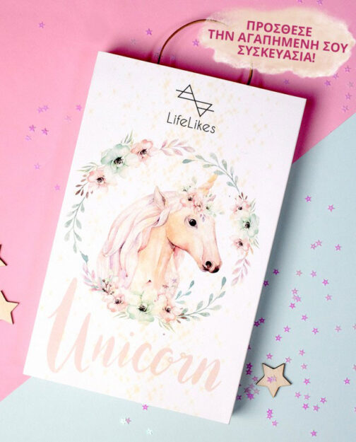 Κουτί Λαμπάδας Unicorn