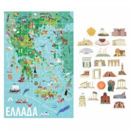 Puzzle 216 Μάθε Τα Πάντα Για Την Ελλάδα