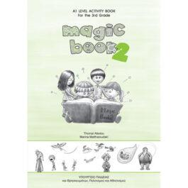 Αγγλικά Γ Δημοτικού Magic Book 2 Τετράδιο Εργασιών
