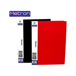 Σουπλ Metron 20 Θέσεων Α4 Classic